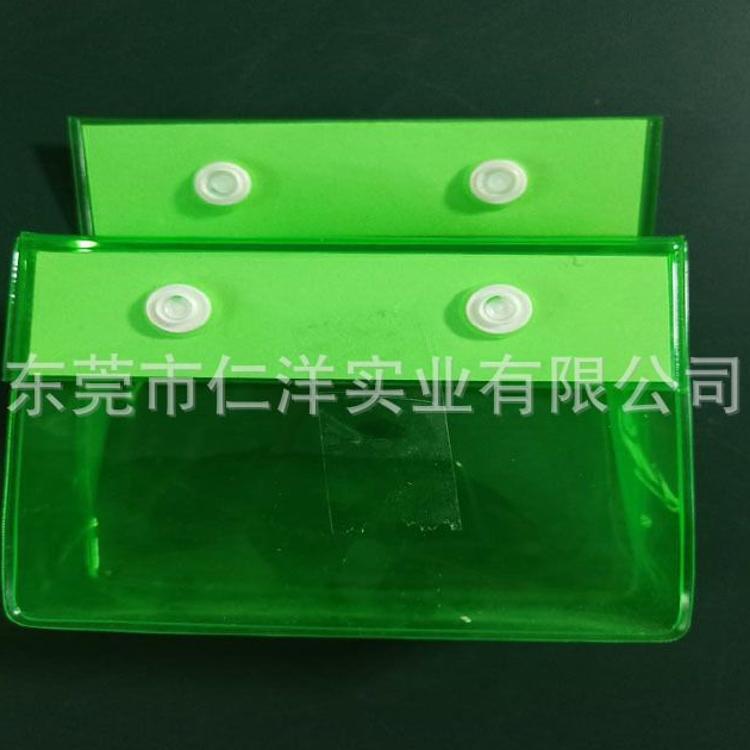 厂家批发 透明pvc按扣纽扣袋 礼品购物包装pvc拉链手提袋定制袋5