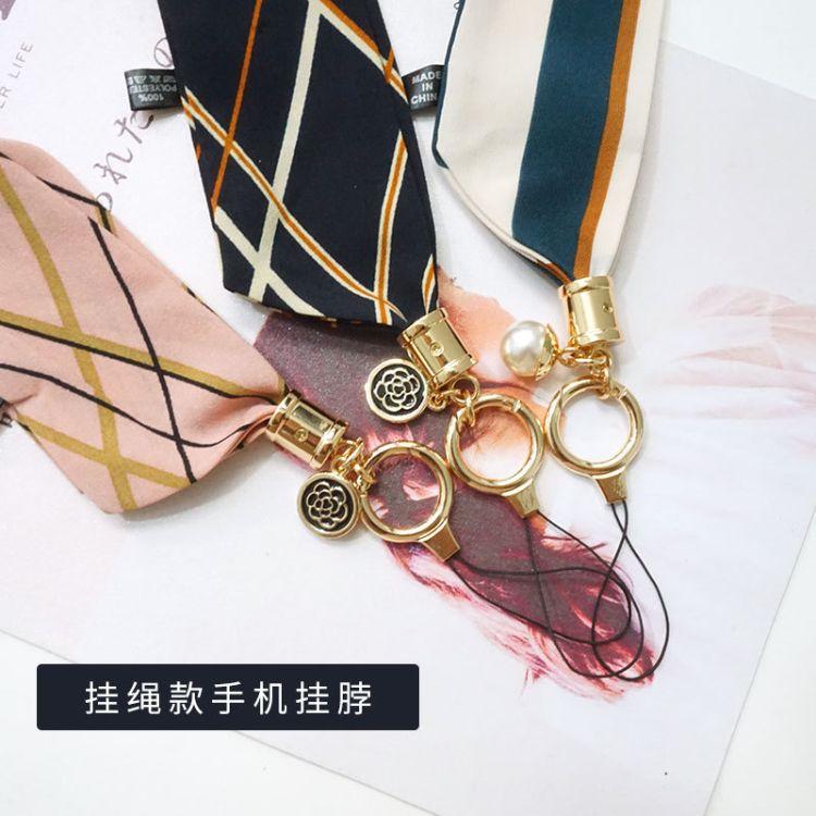 手机挂绳女丝巾批发雪纺绸缎带原创意链挂饰绳子个性通用挂脖绳