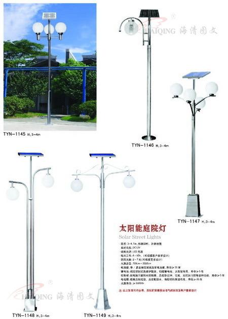 江苏路灯生产厂家直销路灯太阳能路灯乡村建设太阳能路灯