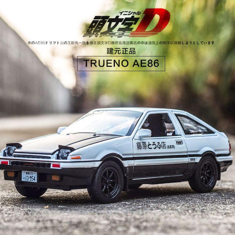 批发建元头文字D AE86合金车模声光回力玩具汽车模型仿真儿童玩具车厂家直销