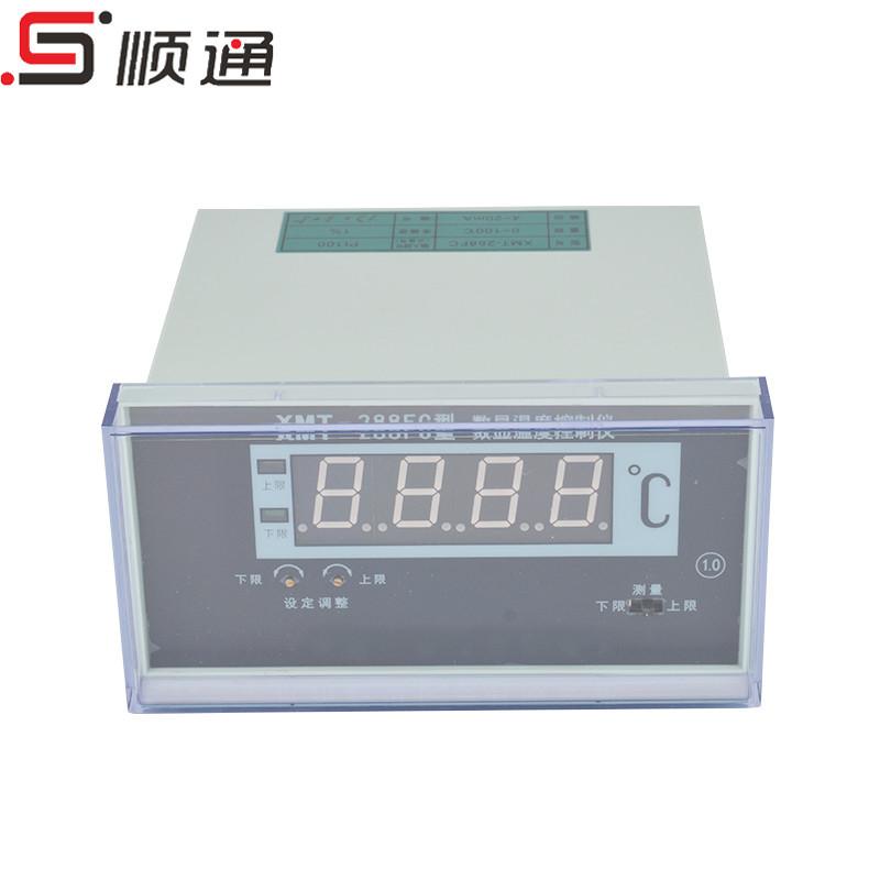 厂家直销 0-100℃数字式显示仪 数显温度控制仪 XMT-288FC温控仪