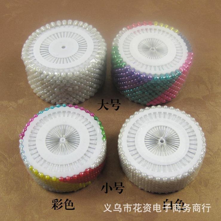 珠针大头针盘白色彩色日本不锈钢定位针DIY材料
