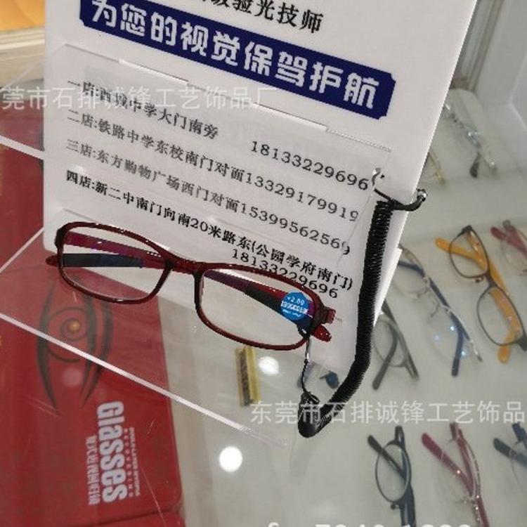 老人眼镜绳 运运防滑 挂链 固定防掉塑料弹簧可调节儿童眼镜挂绳