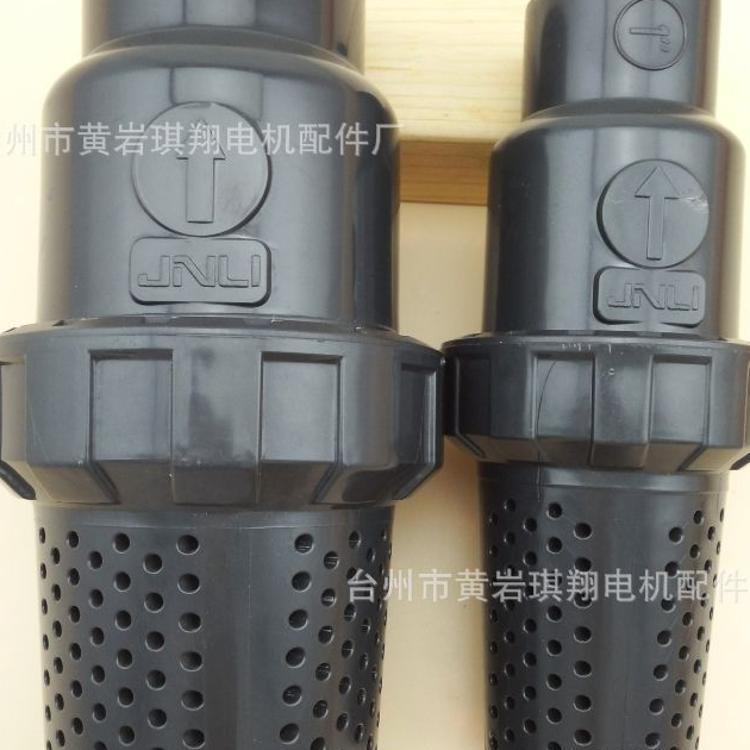 创新厂直销UPVC 国标DN20-150塑料圆孔球型底阀