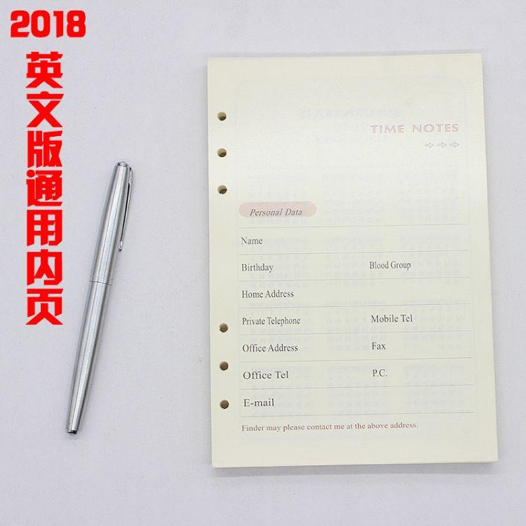 厂家直销2018笔记本内芯英文版记事本内页a5a6b5替换内芯现货供应