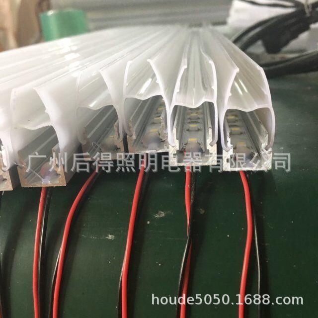 后得LED线条灯 橱柜灯灯条办公软硬灯条灯带铝槽嵌入式定制长条灯