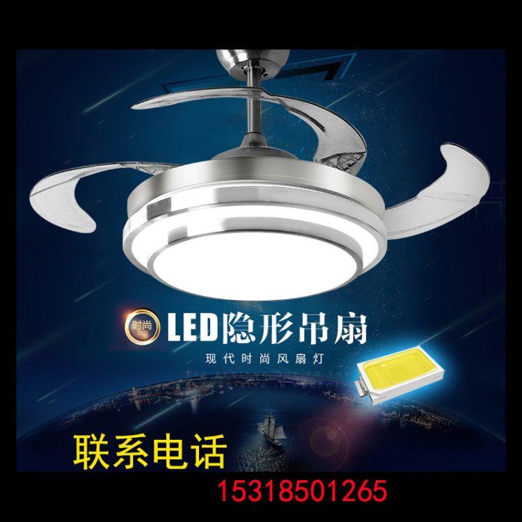 简约现代隐形风扇灯吊扇灯餐厅吊灯智能静音客厅灯家用饭厅吊扇灯