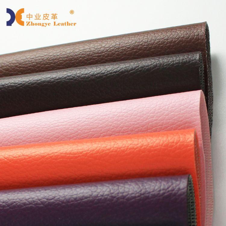 中业皮革 厂家直销0.6mm7003箱包沙发汽车革PVC皮革荔枝纹皮料