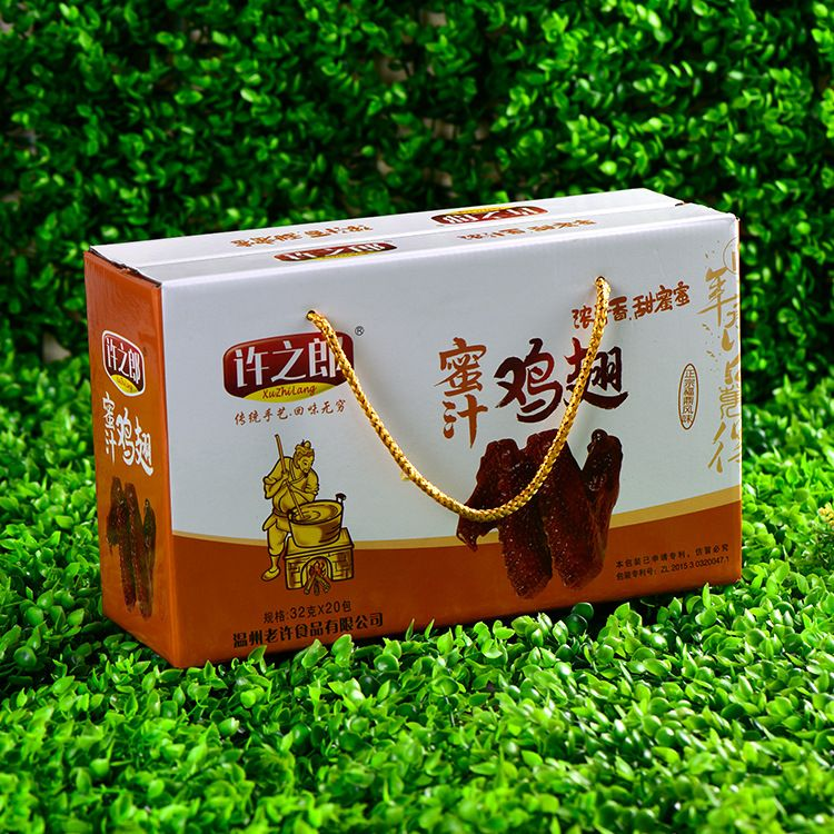 食品外包装盒批发定做 精美手提纸盒 瓦楞盒批发定做logo