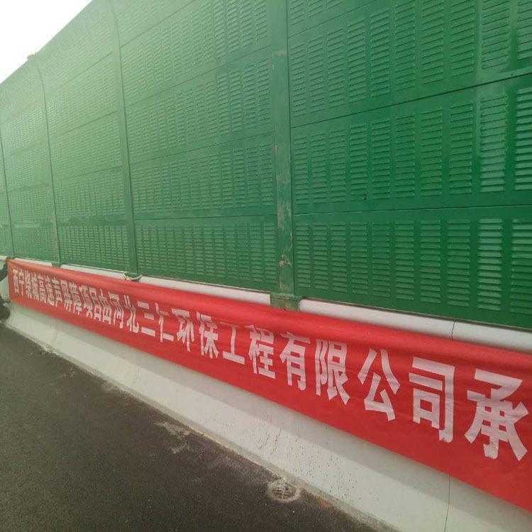厂家直销高速公路声屏障/隔音声屏障/厂区隔音声屏障