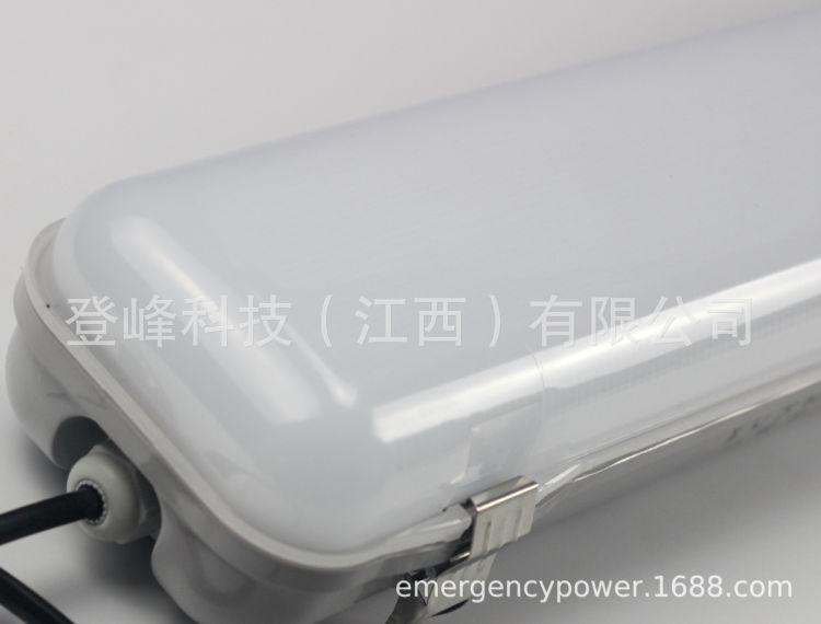 LED应急三防灯1.2米40W防水IP65停电应急照明30%3小时过CE