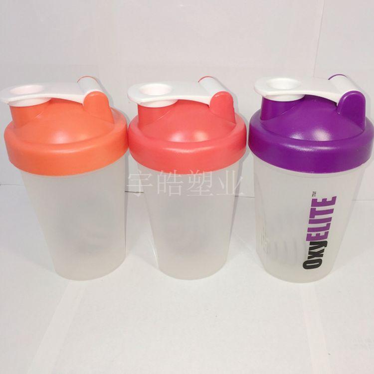 400ml便携摇摇杯 健身蛋白粉杯 塑料水杯
