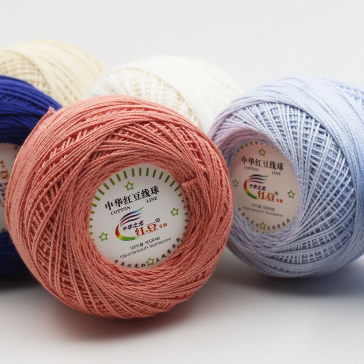 毛线 8#蕾丝线 钩针线 钩编毛线 高档线台布线杯垫线宝宝棉线