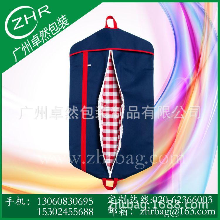 新款拼布西装袋彩色设计服装袋涤纶拉链西装袋格仔全棉帆布防尘袋