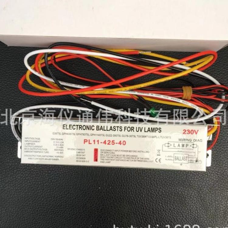 电子镇流器价格  仪通直销 PL11-425-40电子镇流器 40W 适用于21~41W紫外线灯