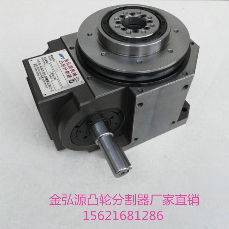 分割器平台DT110 高精密间歇 台湾品质分割器直销
