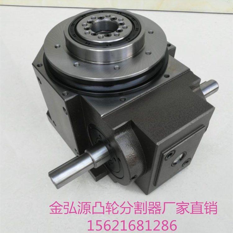 凸轮分割器DT80 直销间歇分割器 分度箱电动分度盘