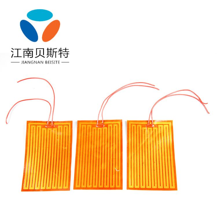 PI加热膜加热片12V发热片电热膜聚酰亚胺加热膜美容3D打印机热床