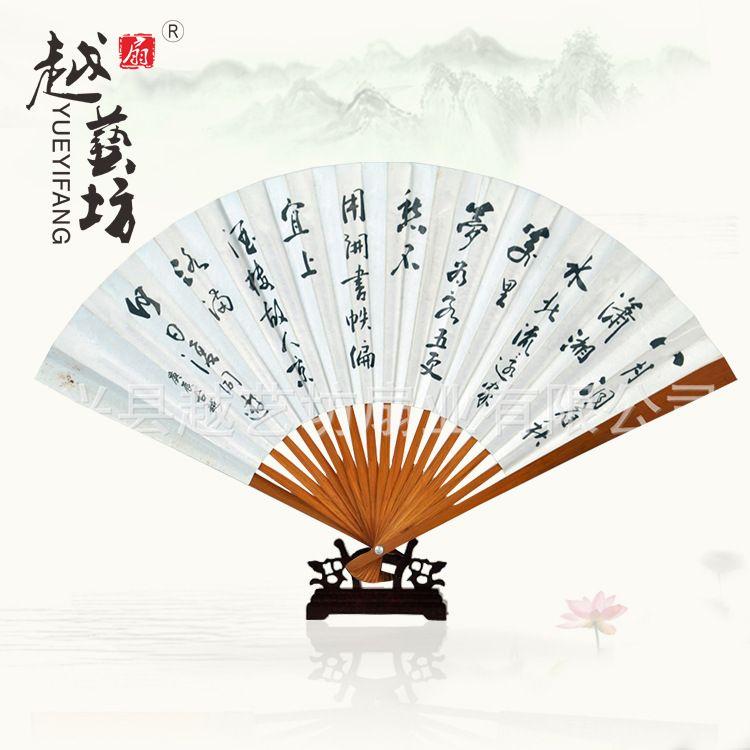 手工制作竹子纸扇 创意定做折扇摆饰 广告古风礼品扇