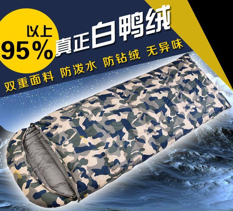 户外成人超轻羽绒睡袋冬季室内加厚保暖可拼双人露营午休迷彩睡袋