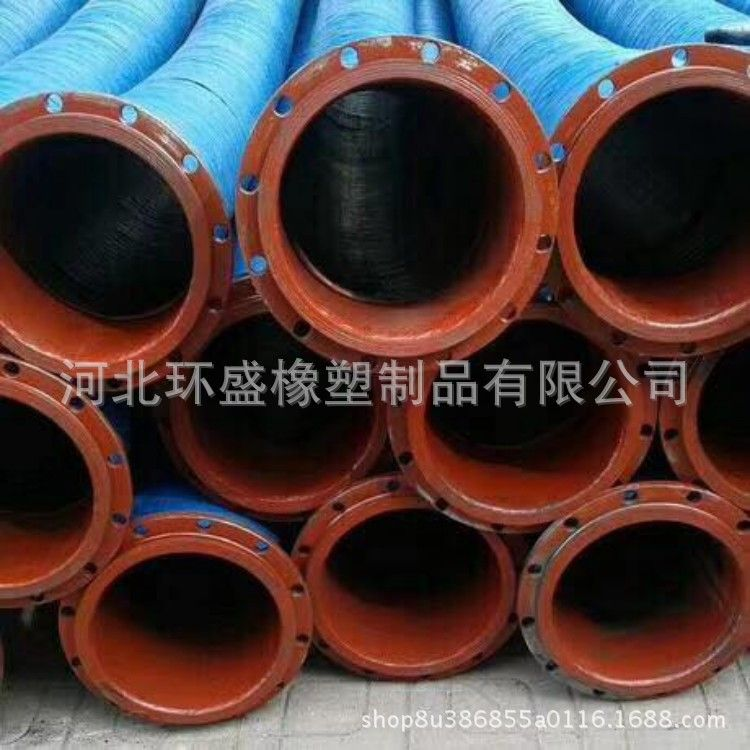 厂家大量供应高低压蒸汽 耐高温胶管耐油 空气 耐酸碱腐蚀胶管