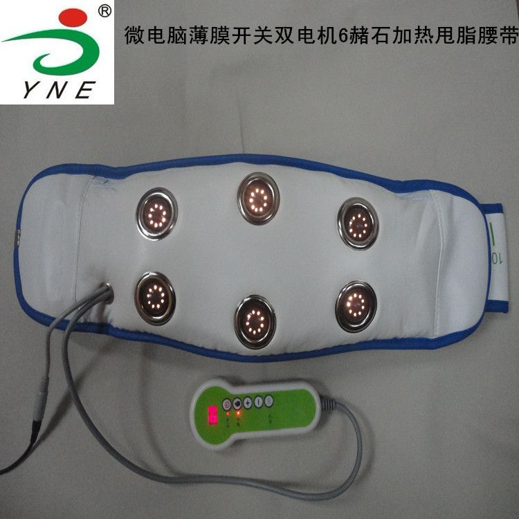 Six jade rejection fat belt  Massage belt 甩脂腰带节日礼品