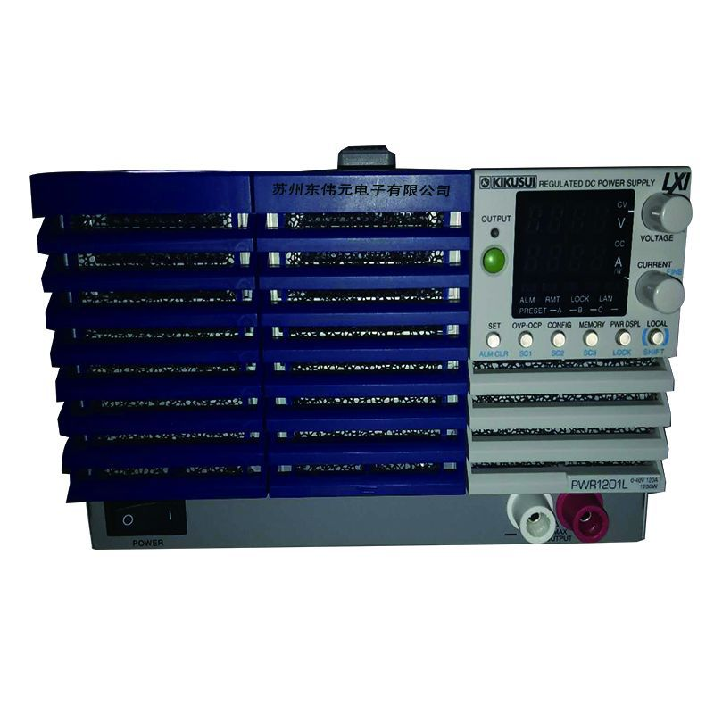 PWR1201ML 日本菊水电源  宽量程 直流 稳定电源