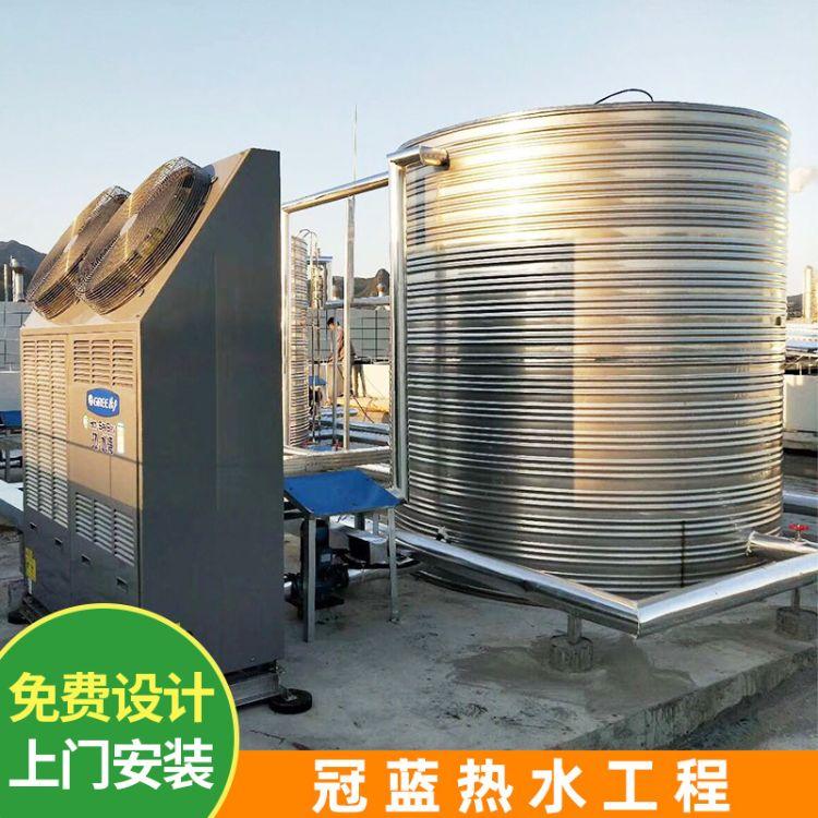 格力 美的空气能热水器 酒店学校空气源热泵热水器 深圳中央供暖工程