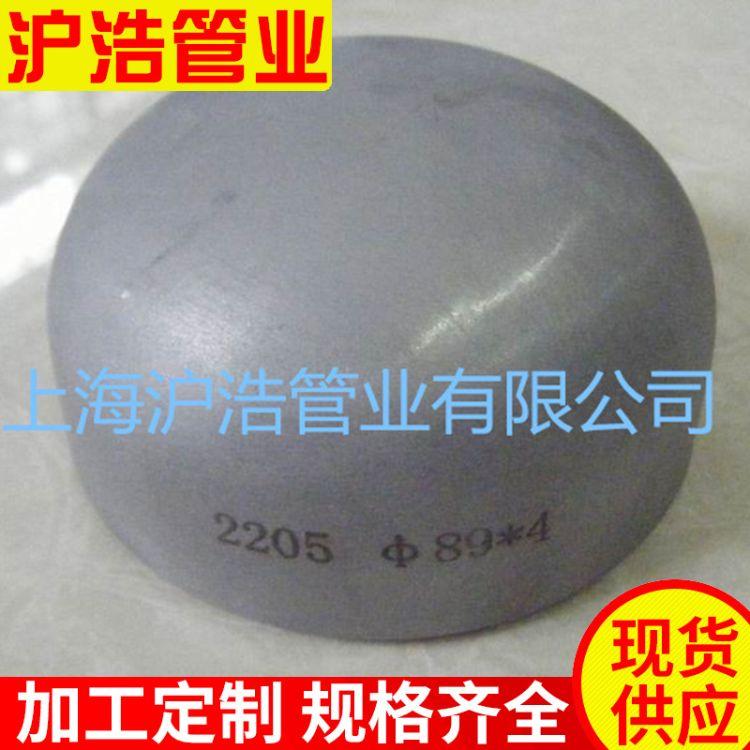 上海沪浩 高中低压厚壁管帽 大口径对焊管帽