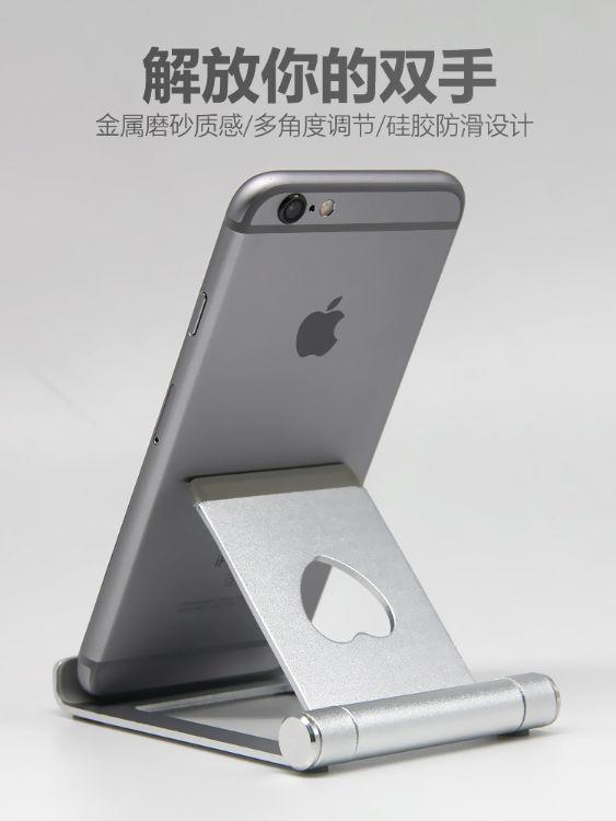 厂家直销手机支架平板通用铝合金懒人桌面支架多功能新品手机座