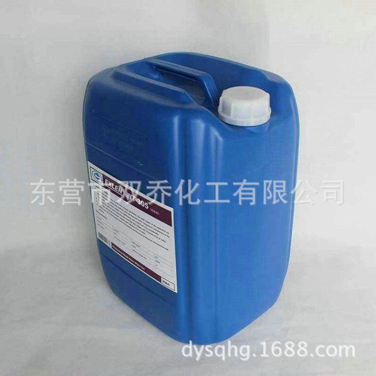 批发 直销有机硅污水消泡剂  有机硅消泡剂