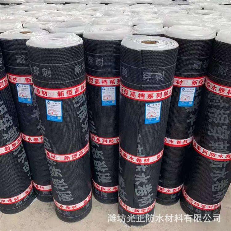 批发sbs防水卷材 改性沥青防水卷材建筑防水工程sbs改性沥青卷材