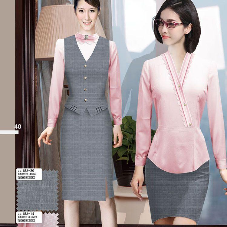 新款长短袖套装女纯色衬衣职业装工作服商务工装量身定制生产厂家