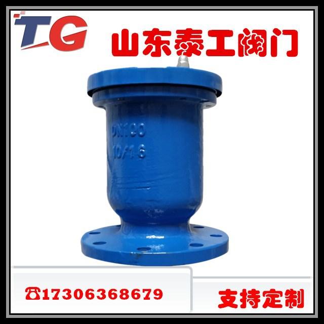 山东厂家直销QB1单口排气阀  技术先进  货量充足