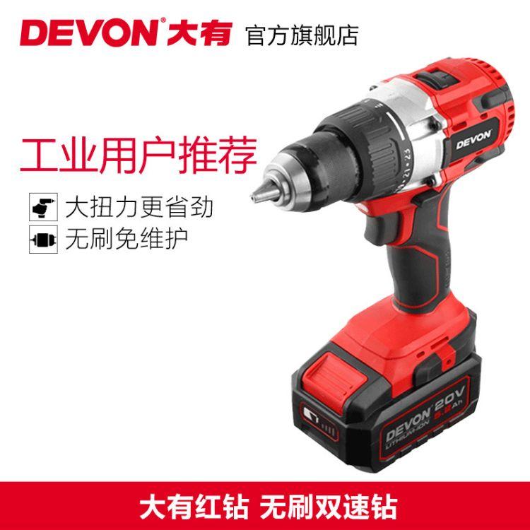 大有锂电无刷充电电钻多功能手电冲击钻电动螺丝刀工具5282/5283