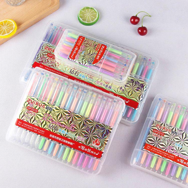 韩国小清新画笔文具 12色糖果色精装钻石头水粉笔  黑纸闪光笔