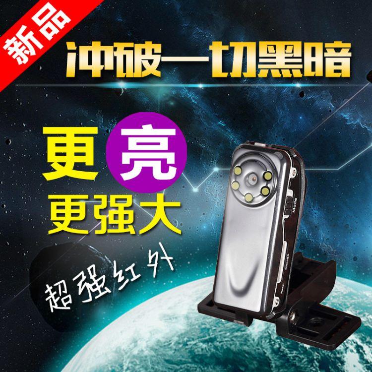 鹰炜Dingfen tech V5Y摄像星光级机夜视 无线红外数码摄像头便携