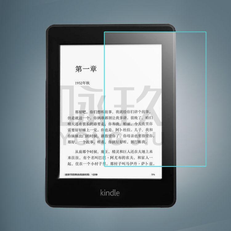 亚马逊Kindle Paperwhite2/3钢化玻璃膜 499 Kindle5 6寸保护贴膜