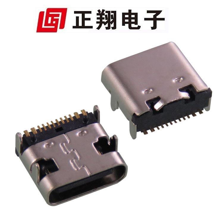 正翔TYPE-C 3.1四脚插板 type c usb 3.1母座 平口 16pin充电母座