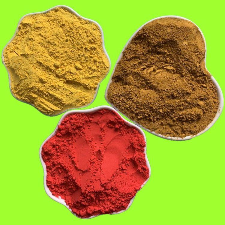 供应现货氧化铁颜料苹果绿 彩色水泥 沥青专用氧化铁绿