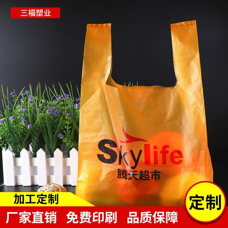 厂家直销手提袋食品包装袋现货批发可按要求定制品质保障量大从优