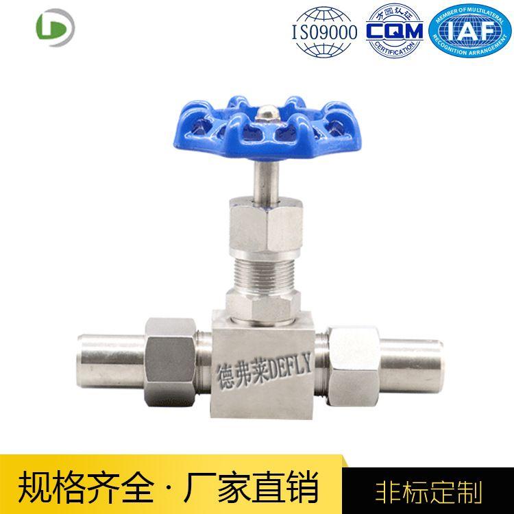 不锈钢针型阀J23W-160P 焊接对焊针型阀 活接针型阀DN6 DN10 DN15