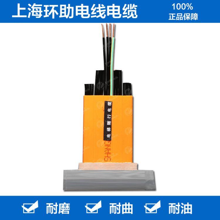 上海環助供應柔性扁平 電纜 TVVB 40*0.75 電鍍設備電梯系統專用