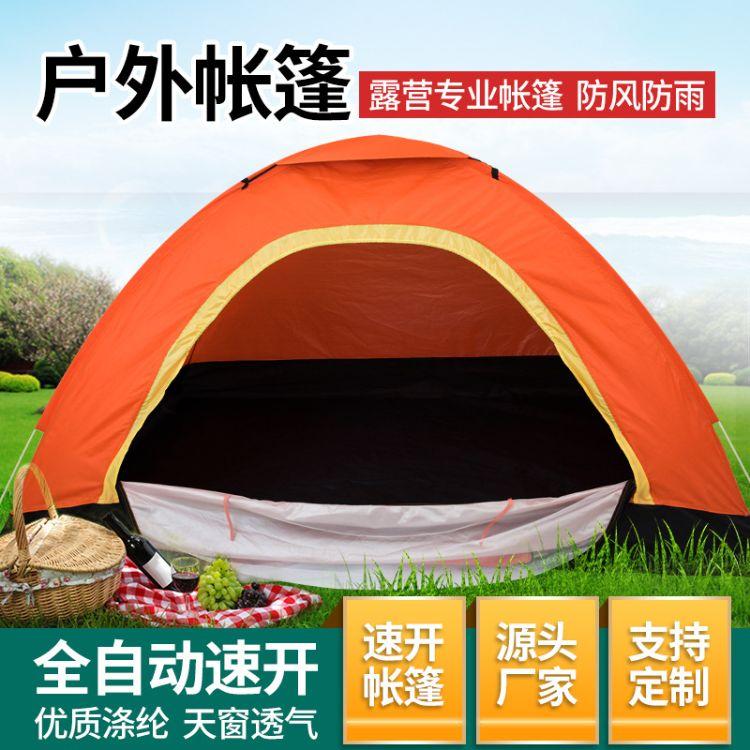 户外成人儿童沙滩露野营餐用品便携速开全自动大空间帐篷批发定制