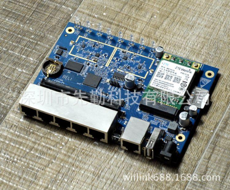 高通路由器主板 QCA9531主板 PCBA 4G转有线上网 定制软件