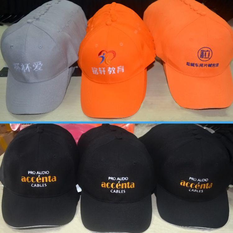 工厂直销帽子 卡铭服饰 夏季防晒纯棉帽子 价格优惠 可印LGO