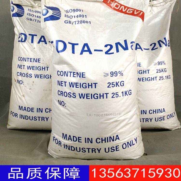 EDTA二钠工业 edta-2na EDTA二钠国标EDTA乙二胺四乙酸