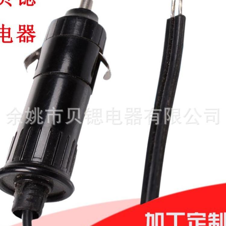 车载点烟器三节式点烟器 供应大功率大电流 汽车气泵链接线