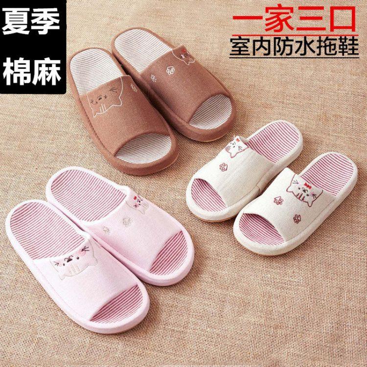 春夏季亲子款儿童棉麻拖鞋居家居室内木地板防滑女士防水男凉拖鞋