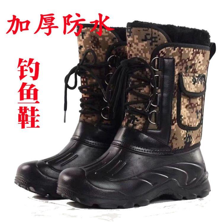 批发钓鱼鞋 加厚防水保暖雪地冬钓鞋防滑棉鞋渔具用品